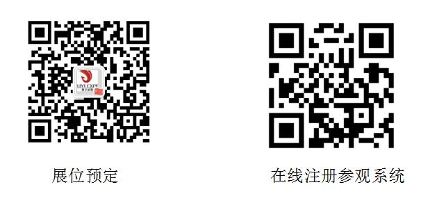 深圳医疗展8.png
