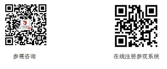 北京国际医疗器械展览会6.png