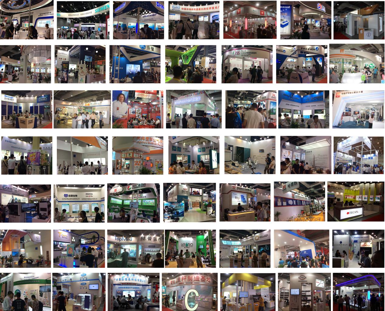北京国际医疗器械展览会3.png