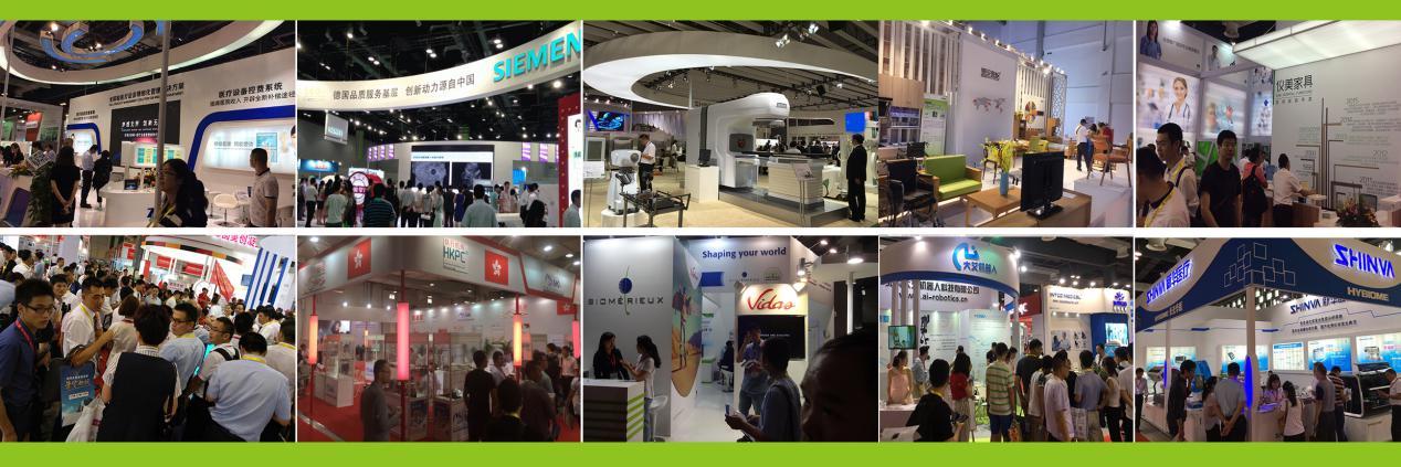 北京国际医疗器械展览会2.png